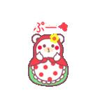 チョコくま☆マトリョーシカ【毎日コトバ】(個別スタンプ:29)