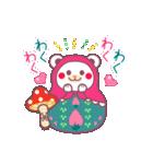 チョコくま☆マトリョーシカ【毎日コトバ】(個別スタンプ:30)