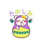チョコくま☆マトリョーシカ【毎日コトバ】(個別スタンプ:31)