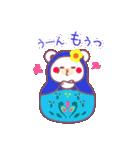 チョコくま☆マトリョーシカ【毎日コトバ】(個別スタンプ:33)