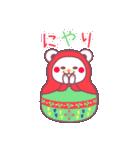 チョコくま☆マトリョーシカ【毎日コトバ】(個別スタンプ:35)