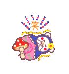 チョコくま☆マトリョーシカ【毎日コトバ】(個別スタンプ:36)