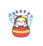 チョコくま☆マトリョーシカ【毎日コトバ】(個別スタンプ:39)