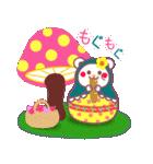 チョコくま☆マトリョーシカ【毎日コトバ】(個別スタンプ:40)
