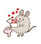 ねずみちゃん(個別スタンプ:01)
