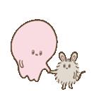 ねずみちゃん(個別スタンプ:04)
