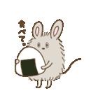 ねずみちゃん(個別スタンプ:05)