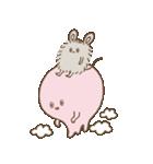 ねずみちゃん(個別スタンプ:08)