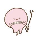 ねずみちゃん(個別スタンプ:10)