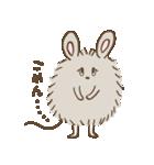 ねずみちゃん(個別スタンプ:12)
