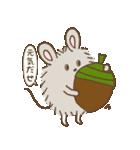 ねずみちゃん(個別スタンプ:14)