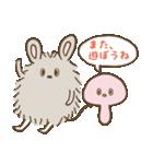 ねずみちゃん(個別スタンプ:16)