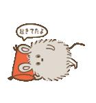 ねずみちゃん(個別スタンプ:19)