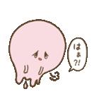 ねずみちゃん(個別スタンプ:22)
