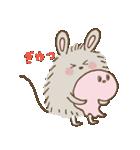 ねずみちゃん(個別スタンプ:26)