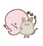 ねずみちゃん(個別スタンプ:30)