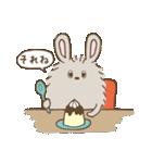 ねずみちゃん(個別スタンプ:34)