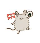 ねずみちゃん(個別スタンプ:35)
