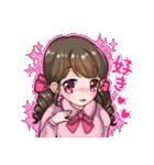 萌えスタ! バレンタイン編(個別スタンプ:3)