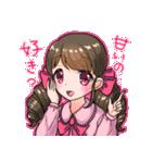 萌えスタ! バレンタイン編(個別スタンプ:8)
