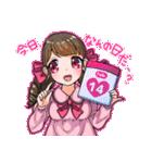 萌えスタ! バレンタイン編(個別スタンプ:13)