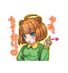 萌えスタ! バレンタイン編(個別スタンプ:18)