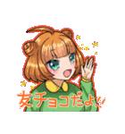 萌えスタ! バレンタイン編(個別スタンプ:28)