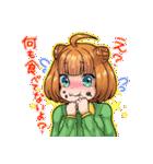 萌えスタ! バレンタイン編(個別スタンプ:38)