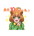 萌えスタ! バレンタイン編(個別スタンプ:39)
