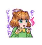 萌えスタ! バレンタイン編(個別スタンプ:40)