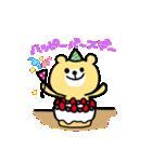 誕生日&お祝いスタンプ(個別スタンプ:01)