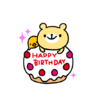 誕生日&お祝いスタンプ(個別スタンプ:02)