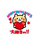 誕生日&お祝いスタンプ(個別スタンプ:03)