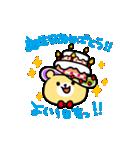 誕生日&お祝いスタンプ(個別スタンプ:04)