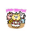 誕生日&お祝いスタンプ(個別スタンプ:10)