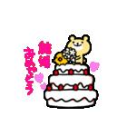 誕生日&お祝いスタンプ(個別スタンプ:30)