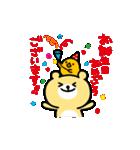 誕生日&お祝いスタンプ(個別スタンプ:34)