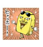 【セレブ専用】Mr.上から目線(個別スタンプ:1)