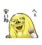 【セレブ専用】Mr.上から目線(個別スタンプ:3)