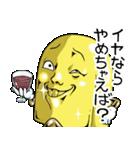 【セレブ専用】Mr.上から目線(個別スタンプ:5)
