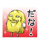 【セレブ専用】Mr.上から目線(個別スタンプ:10)