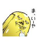 【セレブ専用】Mr.上から目線(個別スタンプ:27)