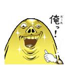 【セレブ専用】Mr.上から目線(個別スタンプ:31)