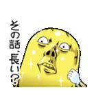 【セレブ専用】Mr.上から目線(個別スタンプ:40)