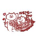 毛の祭典 バレンタイン、ホワイトデー編(個別スタンプ:1)