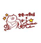 毛の祭典 バレンタイン、ホワイトデー編(個別スタンプ:3)