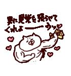 毛の祭典 バレンタイン、ホワイトデー編(個別スタンプ:8)