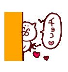 毛の祭典 バレンタイン、ホワイトデー編(個別スタンプ:15)