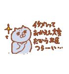 毛の祭典 バレンタイン、ホワイトデー編(個別スタンプ:25)
