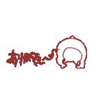 毛の祭典 バレンタイン、ホワイトデー編(個別スタンプ:36)